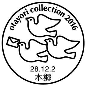 20161202021045e9d.jpg