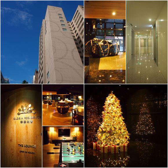 ゆうブログケロブログ台湾2016年11月 (8)