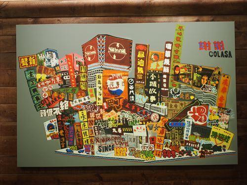 ゆうブログケロブログ台湾2016年11月 (19)