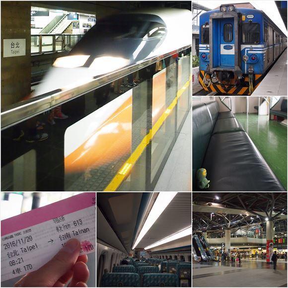 ゆうブログケロブログ台湾2016年11月 (21)