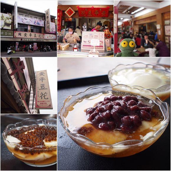 ゆうブログケロブログ台湾2016年11月 (22)