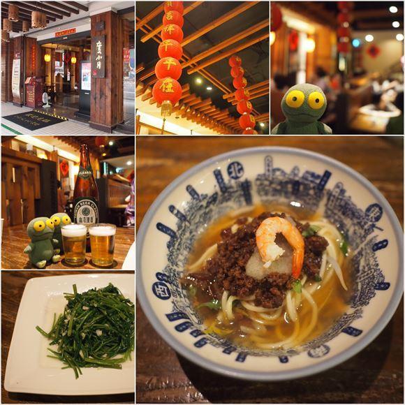 ゆうブログケロブログ台湾2016年11月 (26)