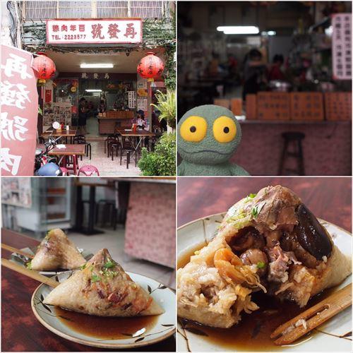 ゆうブログケロブログ台湾2016年11月 (29)