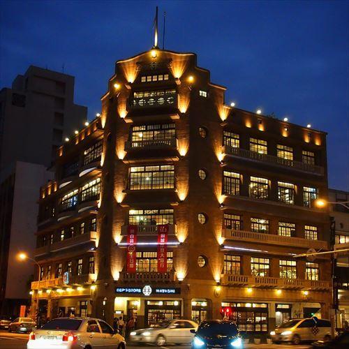 ゆうブログケロブログ台湾2016年11月 (32)