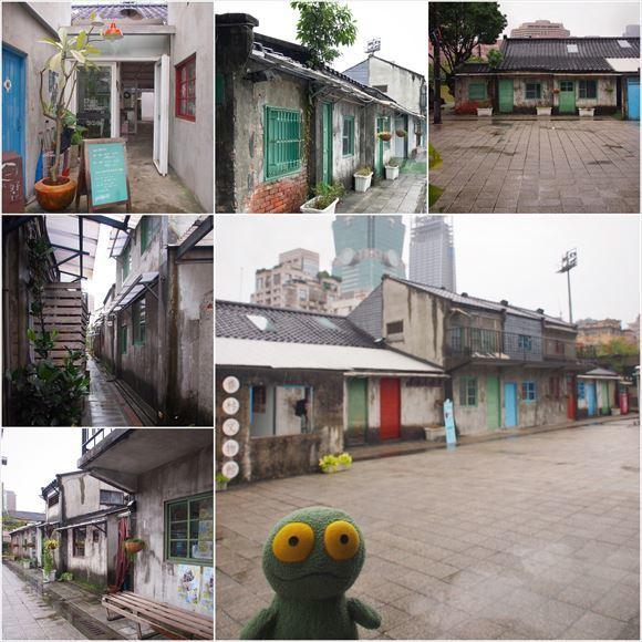 ゆうブログケロブログ台湾2016年11月 (40)