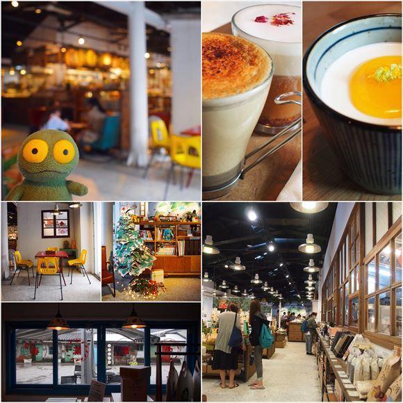 ゆうブログケロブログ台湾2016年11月 (41)