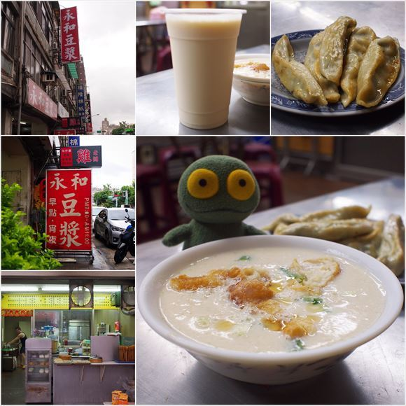 ゆうブログケロブログ台湾2016年11月 (48)