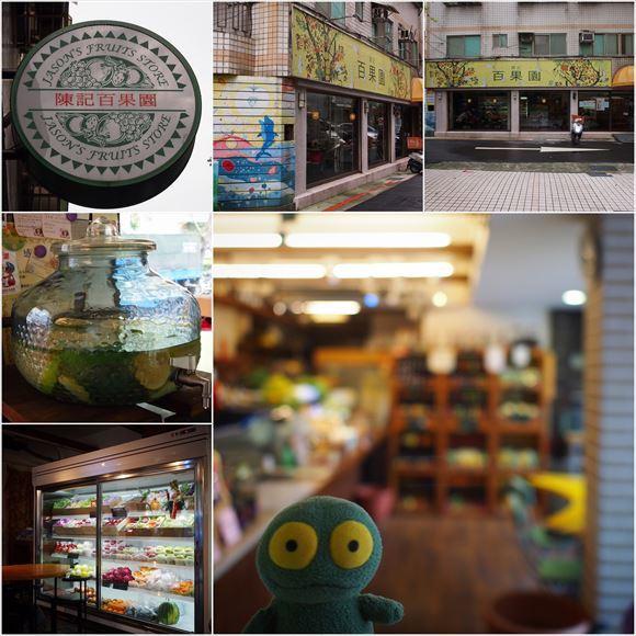 ゆうブログケロブログ台湾2016年11月 (51)