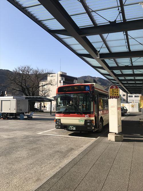 ゆうブログケロブログ湯河原2017冬 (2)