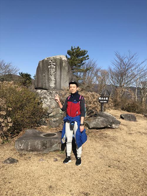 ゆうブログケロブログ湯河原2017冬 (10)