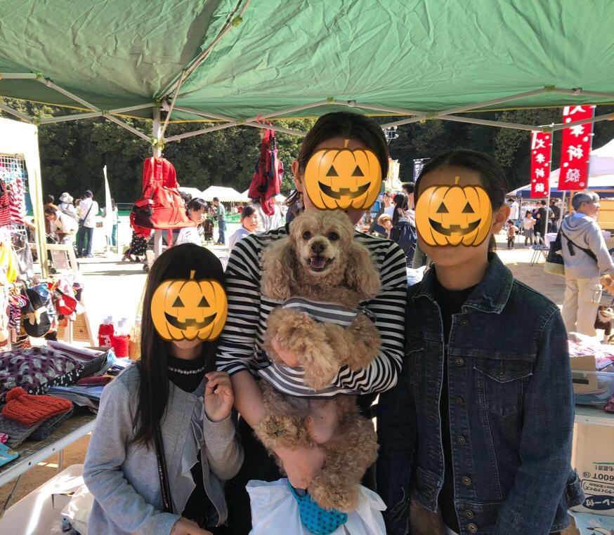 fc2blog_2018103119461255c.jpg