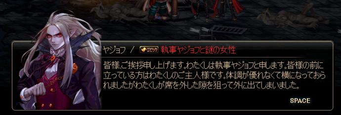 2017_01_26_07