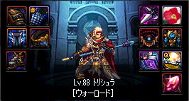 2017_02_09_03