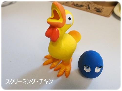 スクリーミング・チキンとたまごちゃん