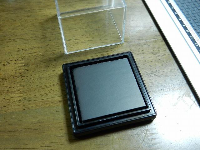 tenji-case3.jpg