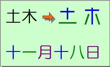 2016111918111558a.jpg