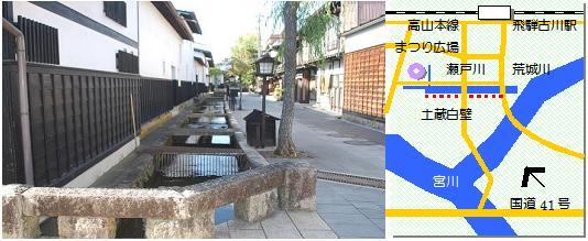 古川水路マップ