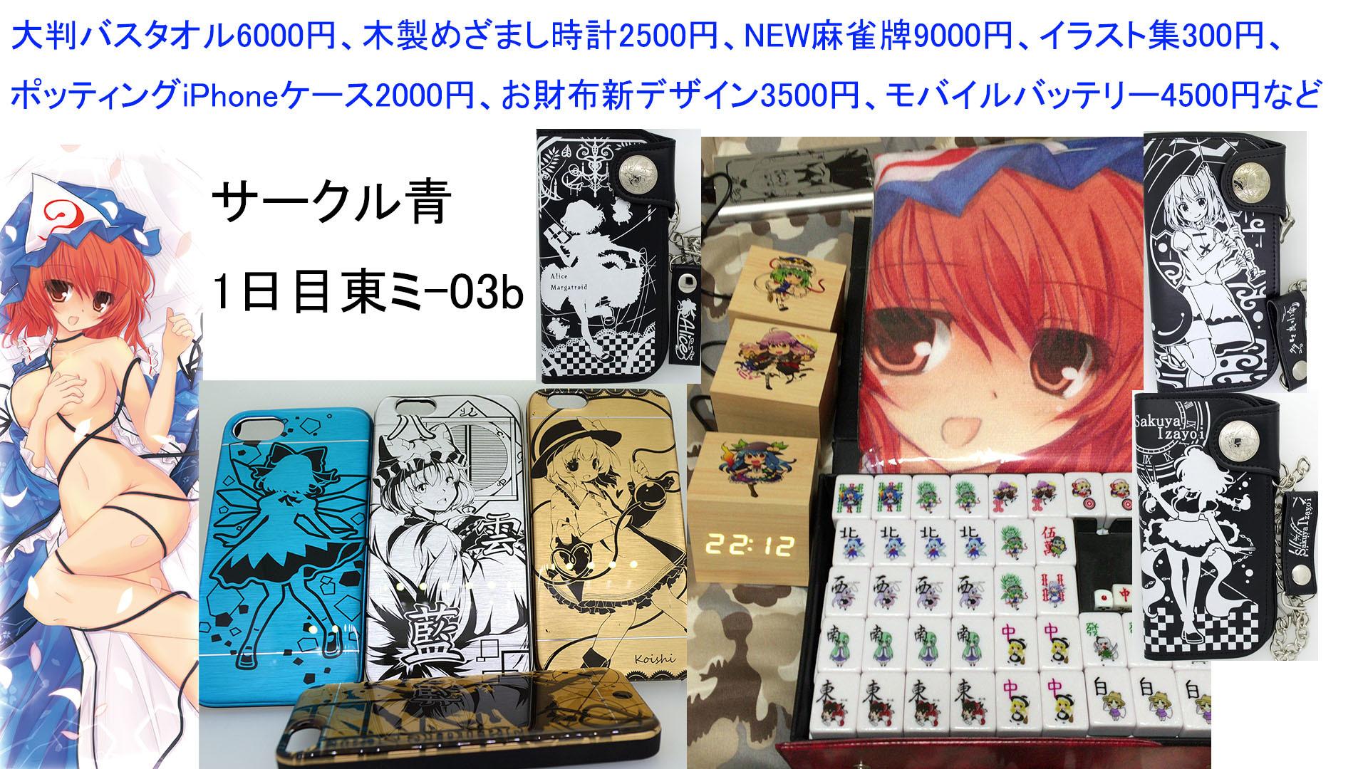 201612_oshinagaki2.jpg