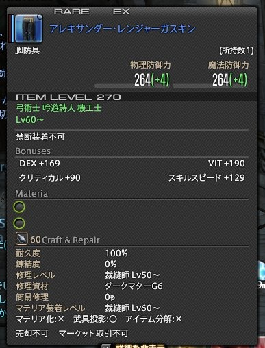 201701181313031e0.jpg
