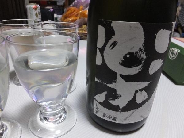 kudou-nihonsyu2-web600.jpg