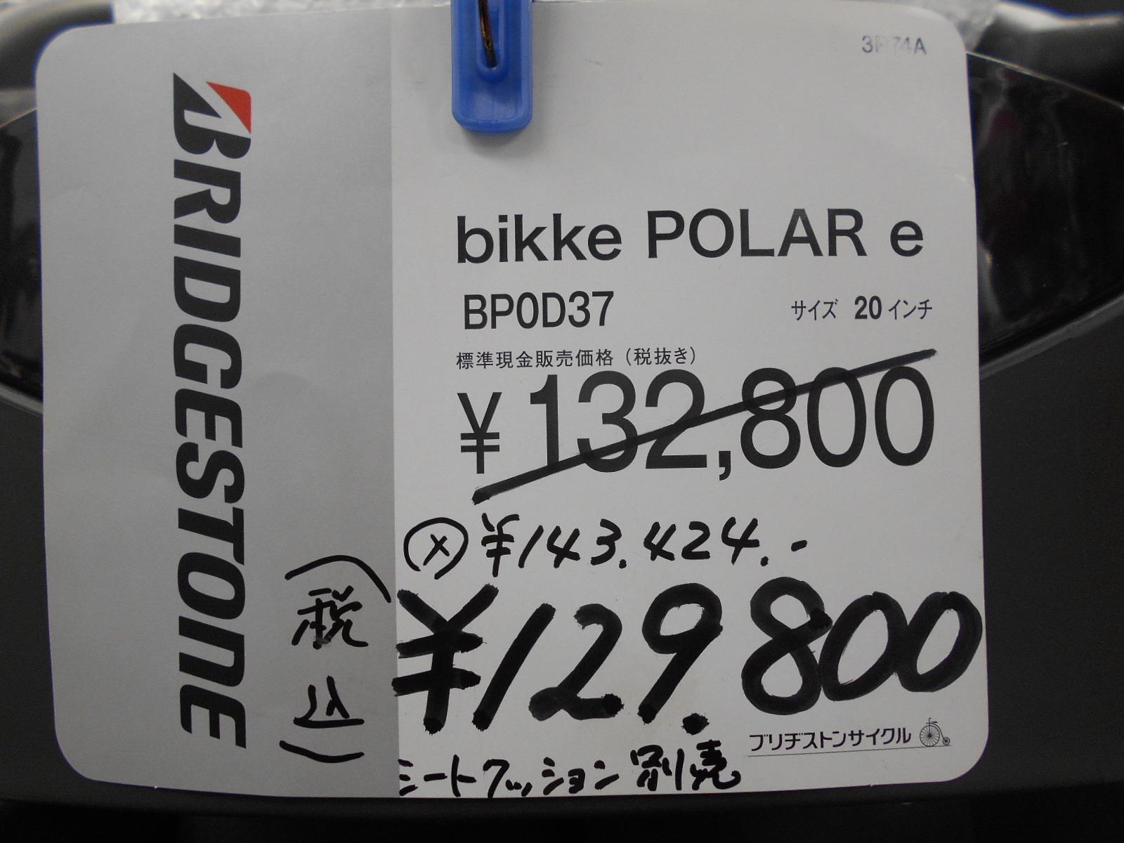 20170203-04.jpg