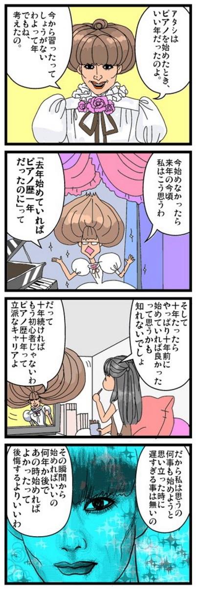 2017_02_04_image_kuroyanagi.jpg
