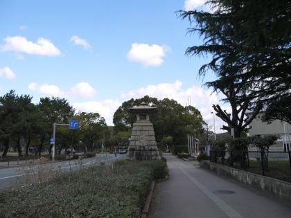 東公園の標識