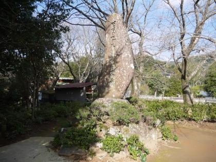 恵比須神社に
