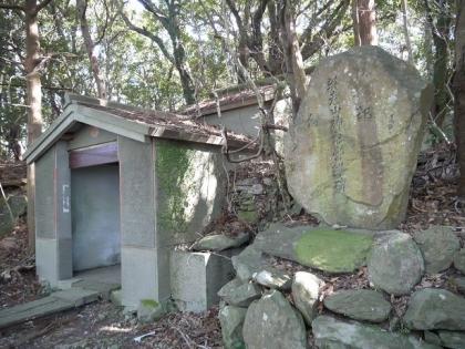 英彦山神社
