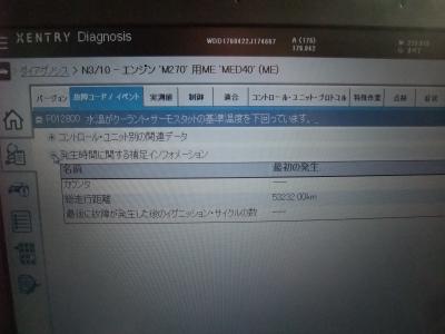 DSCF8614.jpg