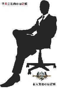bonki_logo.png
