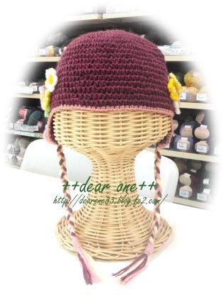 耳当て付きベビーニット帽161205_4