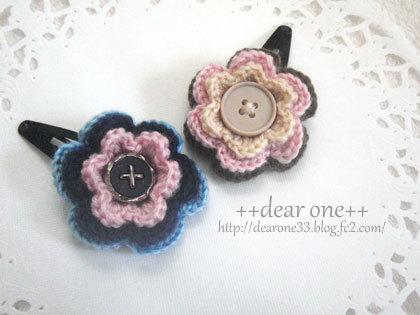 お花のヘアアクセサリー161209_4