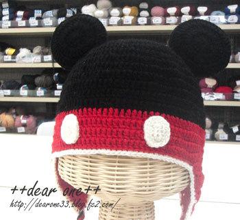 ミッキー帽子170118_2