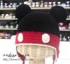 ミッキーマウスの帽子(2017/01/18)