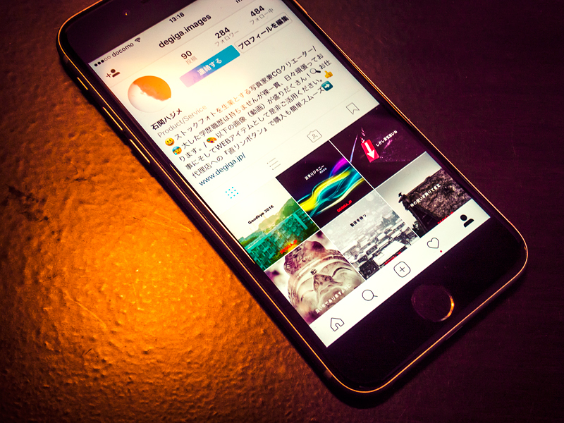 iphone6s画面