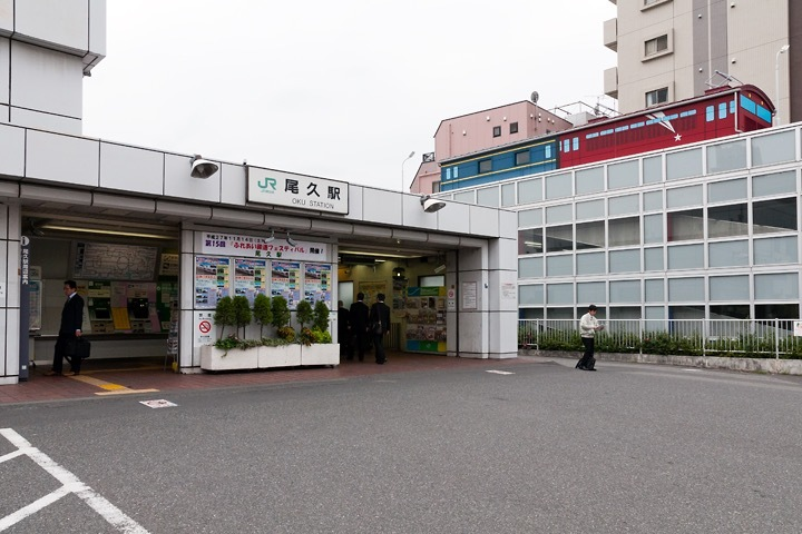 尾久駅_2015_04