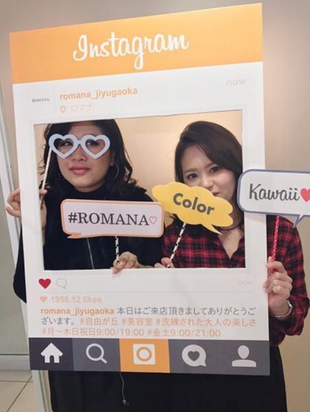 romana_jiyugaoka.png