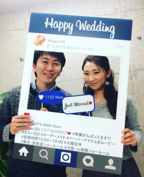 wedding_nespadd2.png