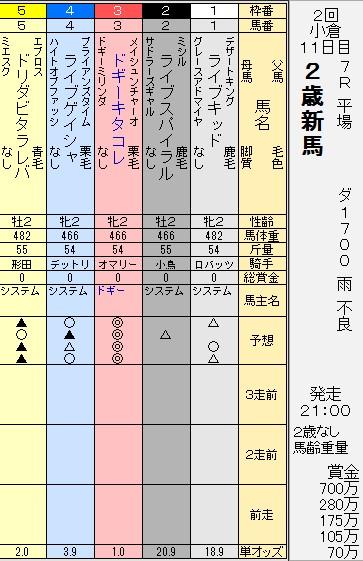 2016y12m05d_125157722.jpg
