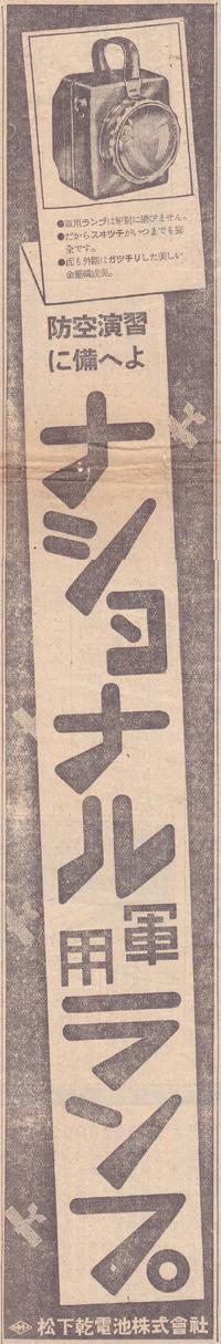 19370724a.jpg