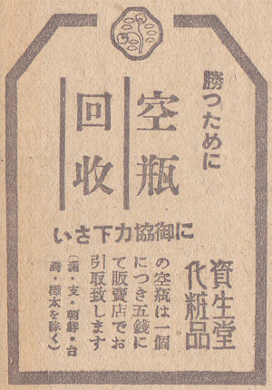 19431116a.jpg