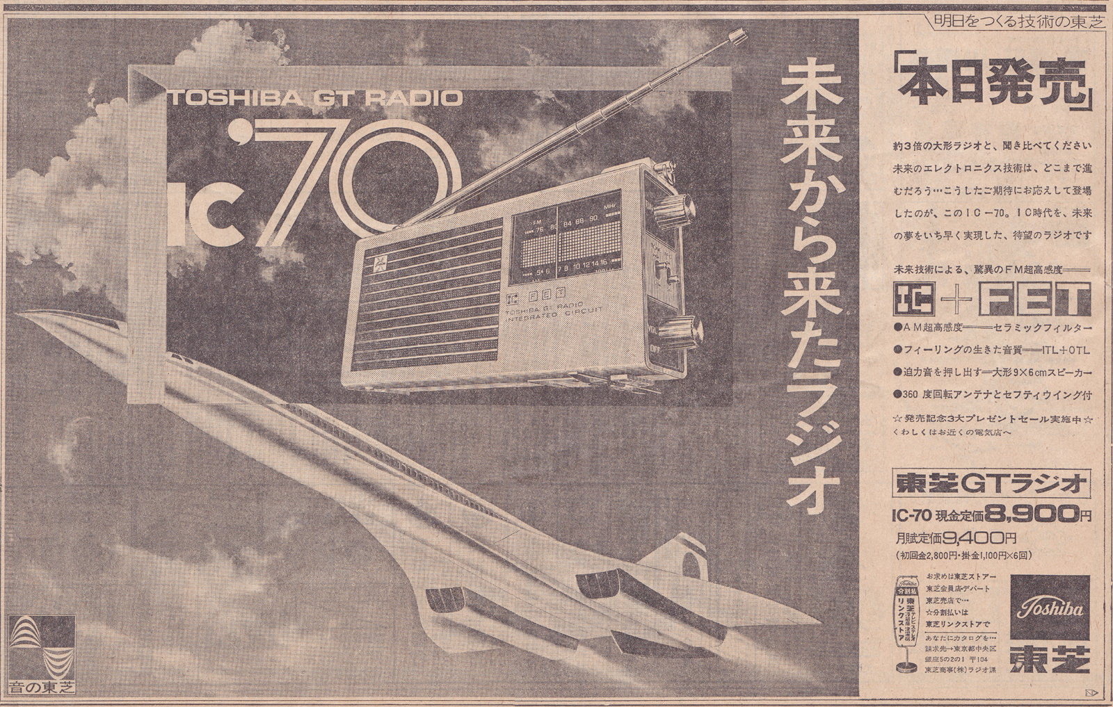 19690424b.jpg