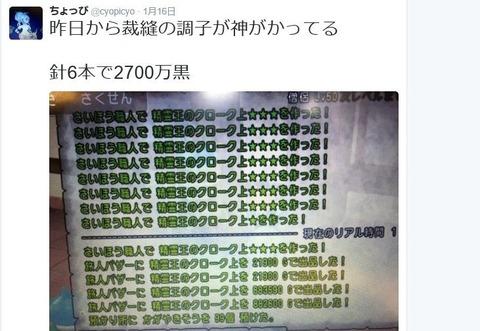 201701302210487b9.jpg