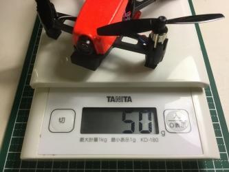 Q100 1-Ver2 Weight1