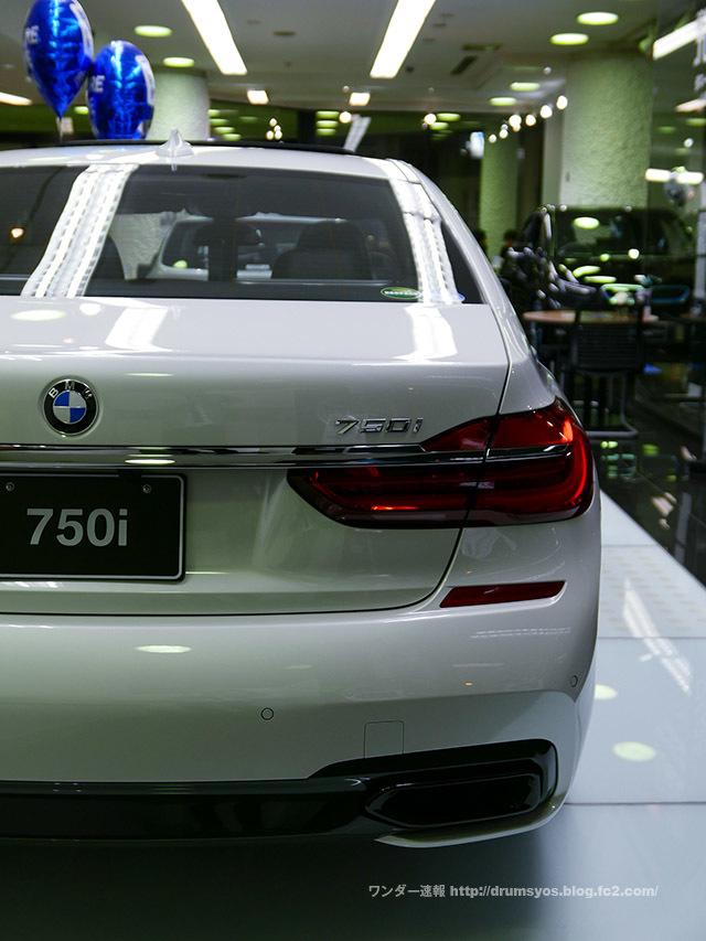 BMW7_02.jpg