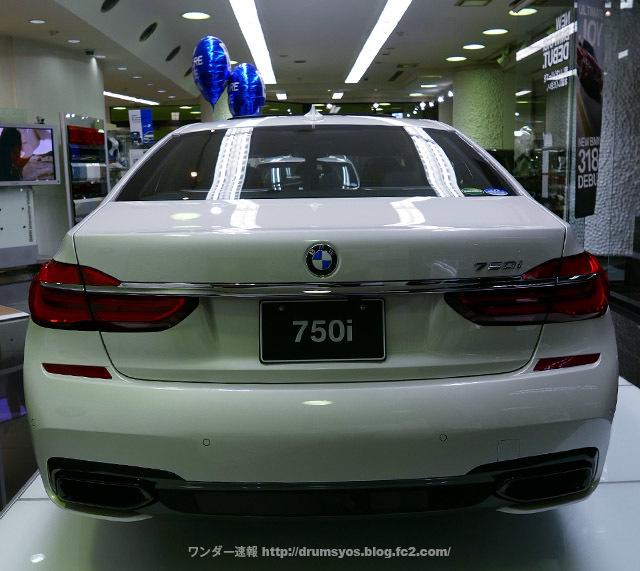 BMW7_03.jpg