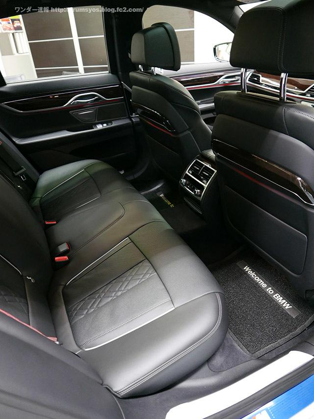 BMW7_22.jpg