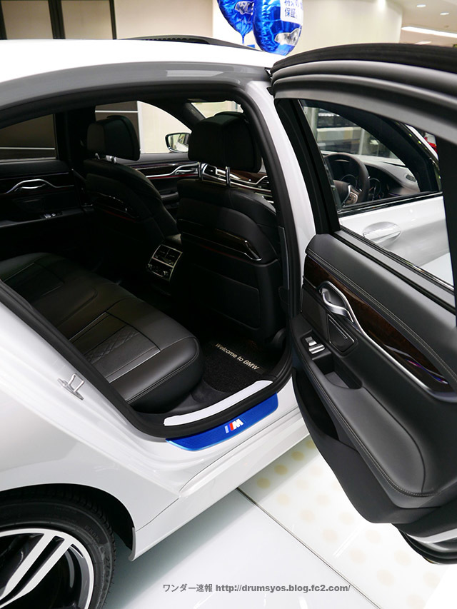 BMW7_25.jpg