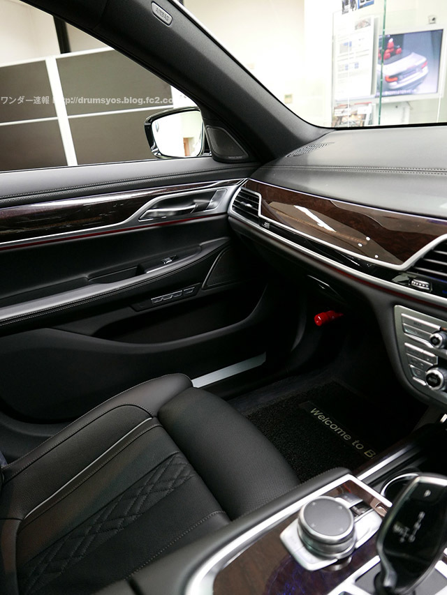 BMW7_28.jpg